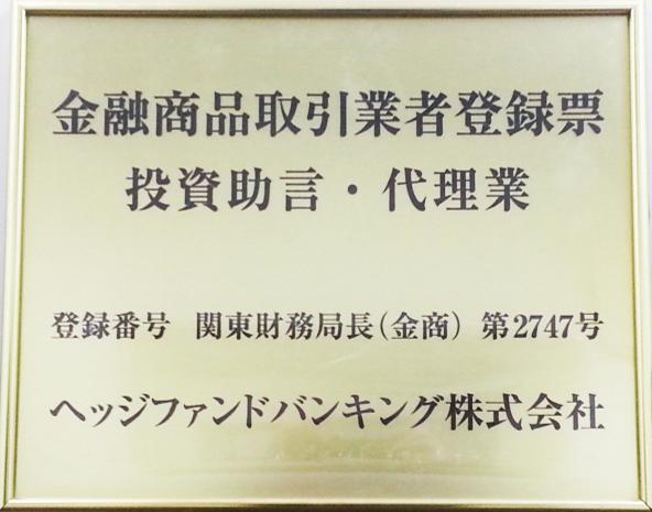平田和夫2