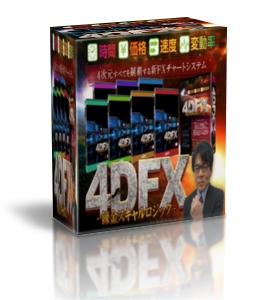 4dfxp