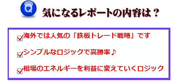 特典サイトYUME式7